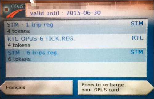 Opus Card Recharge screen